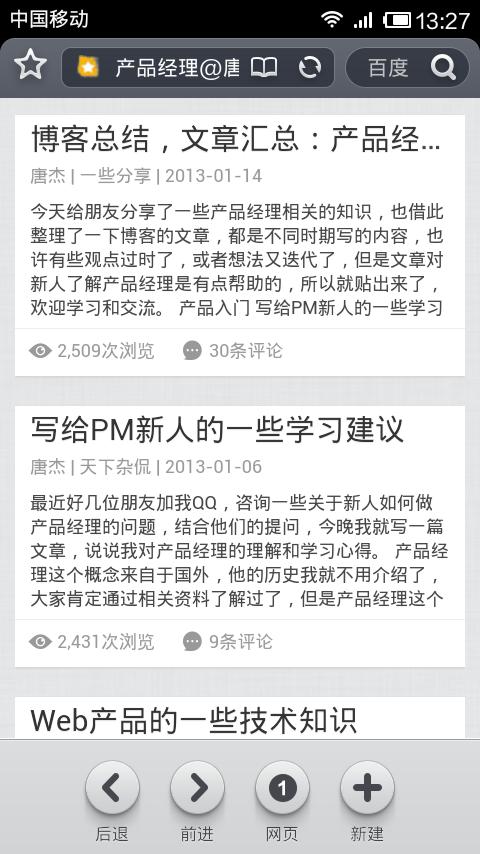 来自刘志仕博客(www.liuzhishi.com)